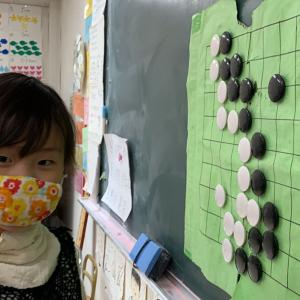 [囲碁] 幼稚園 放課後囲碁教室☆おやこ囲碁交流会 熊本