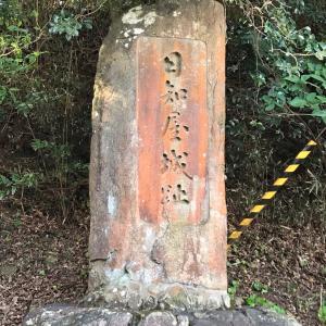 宮崎旅 2日目 Ⅱ ~ ♬ 大御神社