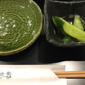 宮崎旅 1日目 Ⅲ ~ ♪