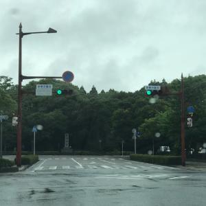 宮崎旅 2日目 Ⅰ ~ ♪