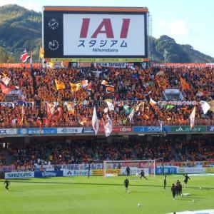 清水エスパルスサポーター~メインスタンド総立ちの応援にサッカー王国静岡の底力を見た
