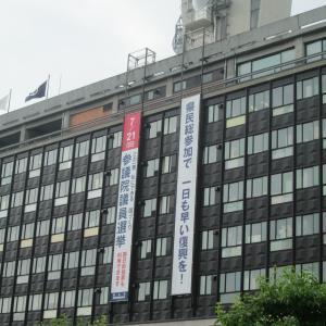 コロナ対応・県立学校