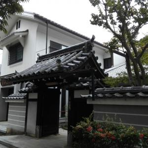 10月21日 教法院(京都市)で見せていただいた来年正月に授与の御朱印帳の見本