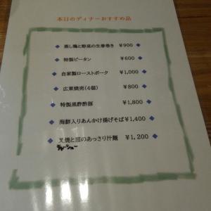 11月12日 奈良市「チャイニーズキッチン 晃輝」さんで夕食