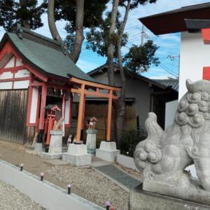 11月13日 姫嶋神社(大阪市)でいただいた月替わりの見開き御朱印