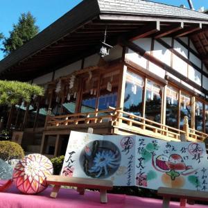 【写真追加】11月13日 天之宮(大阪府岬町)でいただいた素敵な月替わり御朱印
