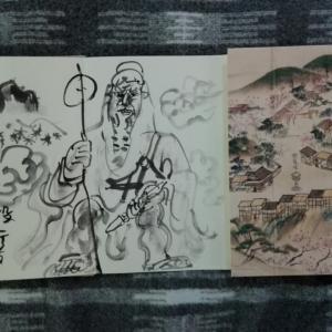 11月17日 奈良県吉野町「吉野書画坊」さんで描いていただいた素敵な絵 その1