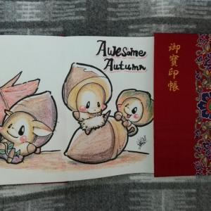 11月17日 ソウイチローさんから受け取った可愛い秋の絵の描かれた御朱印帳