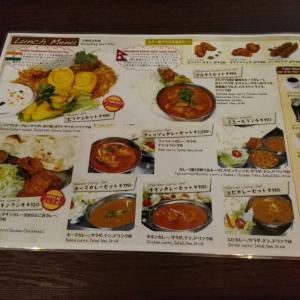 11月19日 京都市「マユール京都」さんで昼食