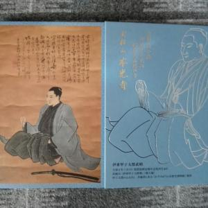 11月20日 本光寺(京都市)でいただいた特別御朱印入りの御朱印帳