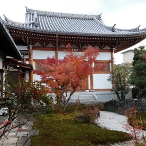 12月5日 長興院(京都市)で見せていただいた来年の書き置き御朱印の見本