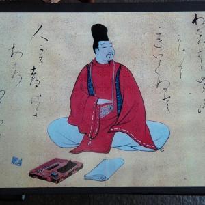 12月5日 千本ゑんま堂(京都市)でいただいた期間限定書き置き御朱印と御朱印情報