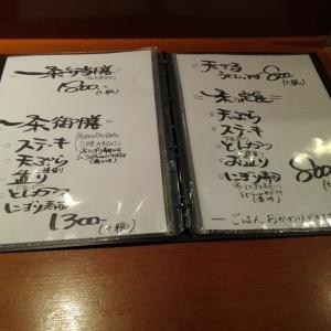 12月9日 奈良市「四季彩菜 一条 東向通店」さんで昼食