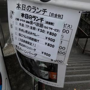 12月11日 大津市「各国ビールとおいしい料理のお店 Nico 」さんで昼食