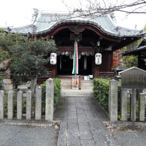 12月11日 本法寺(京都市)でいただいた素敵な書き置き御朱印