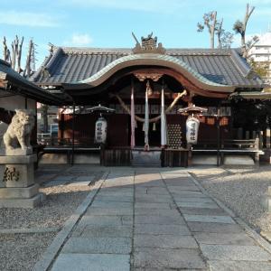 12月13日 姫嶋神社(大阪市)でいただいた限定御朱印と新しい御朱印帳