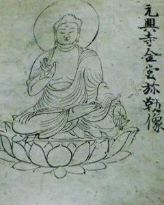 【2011 年4月の記事の修正】はじめての仁和寺(京都市)で「弥勒菩薩画像集」を拝見