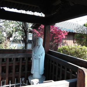【お知らせ】4月14日より石光寺(葛城市)で新しい見開き御朱印授与