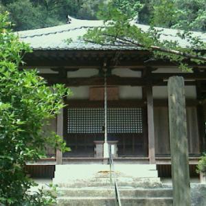 【2013年10月の記事】7月22日   教弘寺(生駒市)を拝観していただいた御朱印