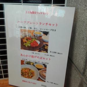 6月13日 奈良市「チャイニーズキッチン 晃輝」さんで昼食