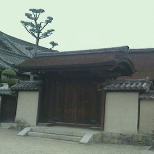 【2013年8月の記事】6月1日  法隆寺(奈良県斑鳩町)でいただいた大和北部霊場の御朱印