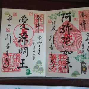 6月17日 新善光寺(京都市)でいただいた月替わりの判子の御朱印