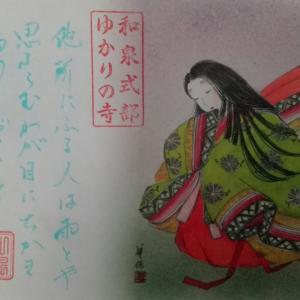 6月21日 誠心院(京都市)でいただいた和歌の書き置き御朱印