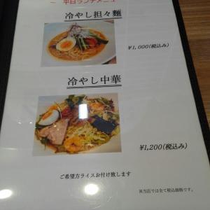 6月24日 奈良市「チャイニーズキッチン 晃輝」さんで昼食