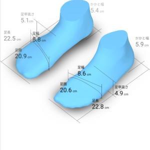 自宅で足のサイズ計測