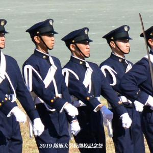 観閲式『2019 防衛大学校開校記念祭』⑩
