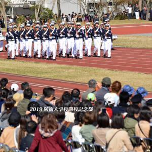 観閲式『2019 防衛大学校開校記念祭』⑪