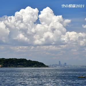 梅雨明けした日③ 『空の模様 2021』