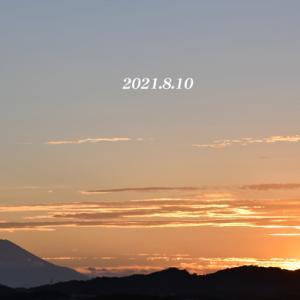 8月10日 『自宅から90km先の富士2021』