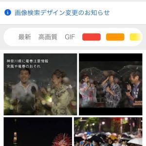 隅田川花火大会2013