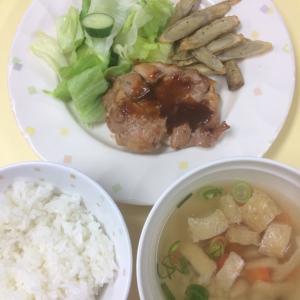 鶏の味噌マヨ照り焼き