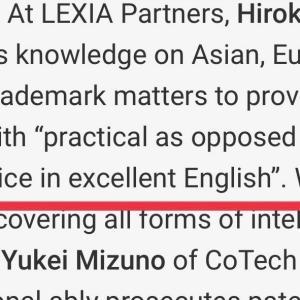 World Trademark Review 2019での評価