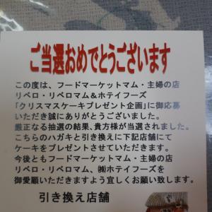 クリケ初当選(((o(*゚▽゚*)o)))
