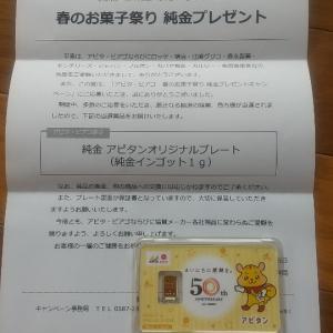 お届けモノ3つ(≧∇≦*)