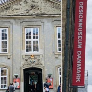 憧れのデンマークへ