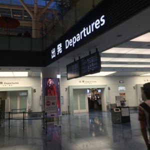 羽田空港なう❤︎