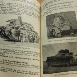戦前ドイツ軍新兵教本 (前編)