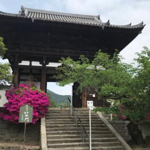 御朱印ラン〜当麻寺・西南院