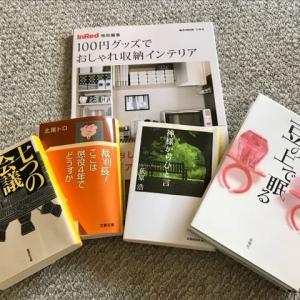 本読んでます