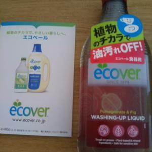 【モラタメ】ジョンソン エコベール食器用洗剤