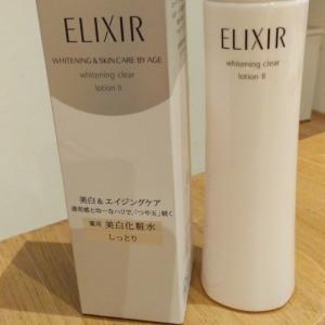 【Ripre】エリクシール ホワイト クリアローション T II
