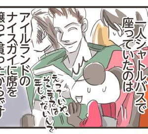 ラグビーワールドカップ 2019 〜レディーファースト〜