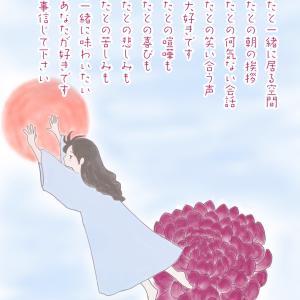 ポエムとイラスト 〜誕生花〜