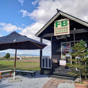ワンコと秋の北海道旅♪富良野へドライブ@フラノバーガー