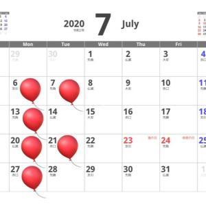 7月・8月のお休み