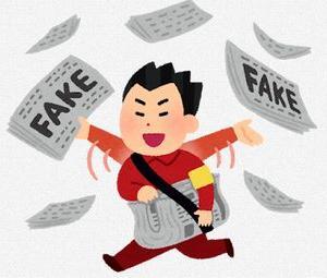 【デマに注意】都構想になるとカジノ(IR)に巨額の税金が使われる←デマです!IRを作るのは民間業者。税金は1円も使いません。逆に毎年700億円の収入になります!